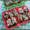 Roulés d'aubergine au boursin
