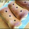 Pains au lait fourrés à la pâte à tartiner