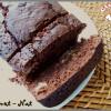 cake chocolat, banane et noix de coco