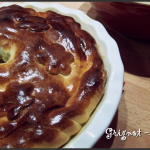 Chicken pie (tourte au poulet, poireaux et champignons)