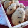cookies amandes et pépites de chocolat