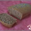 Pain d'épices au miel de lavande