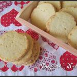 Cheesecake cookies (cookies au cream cheese)
